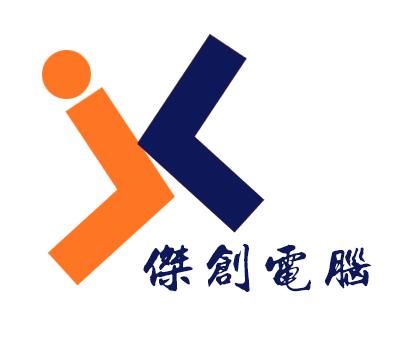 湛江市霞山区杰创电脑经营部