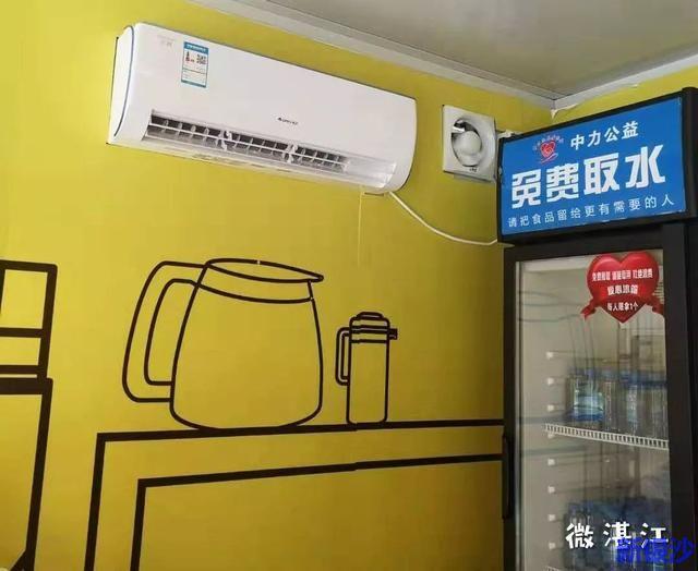 """湛江惊现""""爱心盒子""""避暑屋,还免费提供空调和饮用水?.."""