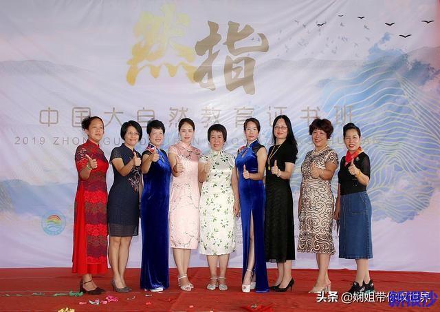 CAN中国大自然教育在湛江成功启动