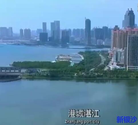 新时代,新湛江,港城湛江宣传片