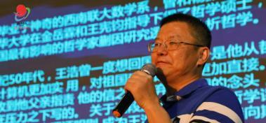 书香节讲座:推动人工智能在湛江教育领域的运用和发展..