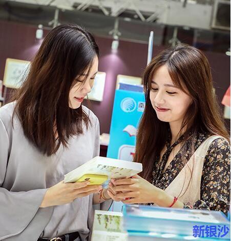 2019南国书香节湛江分会场暨湛江书展昨日闭幕