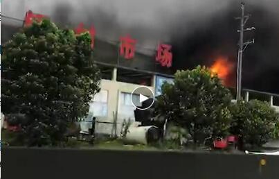 突发,湛江市麻章钢材市场爆火冲天