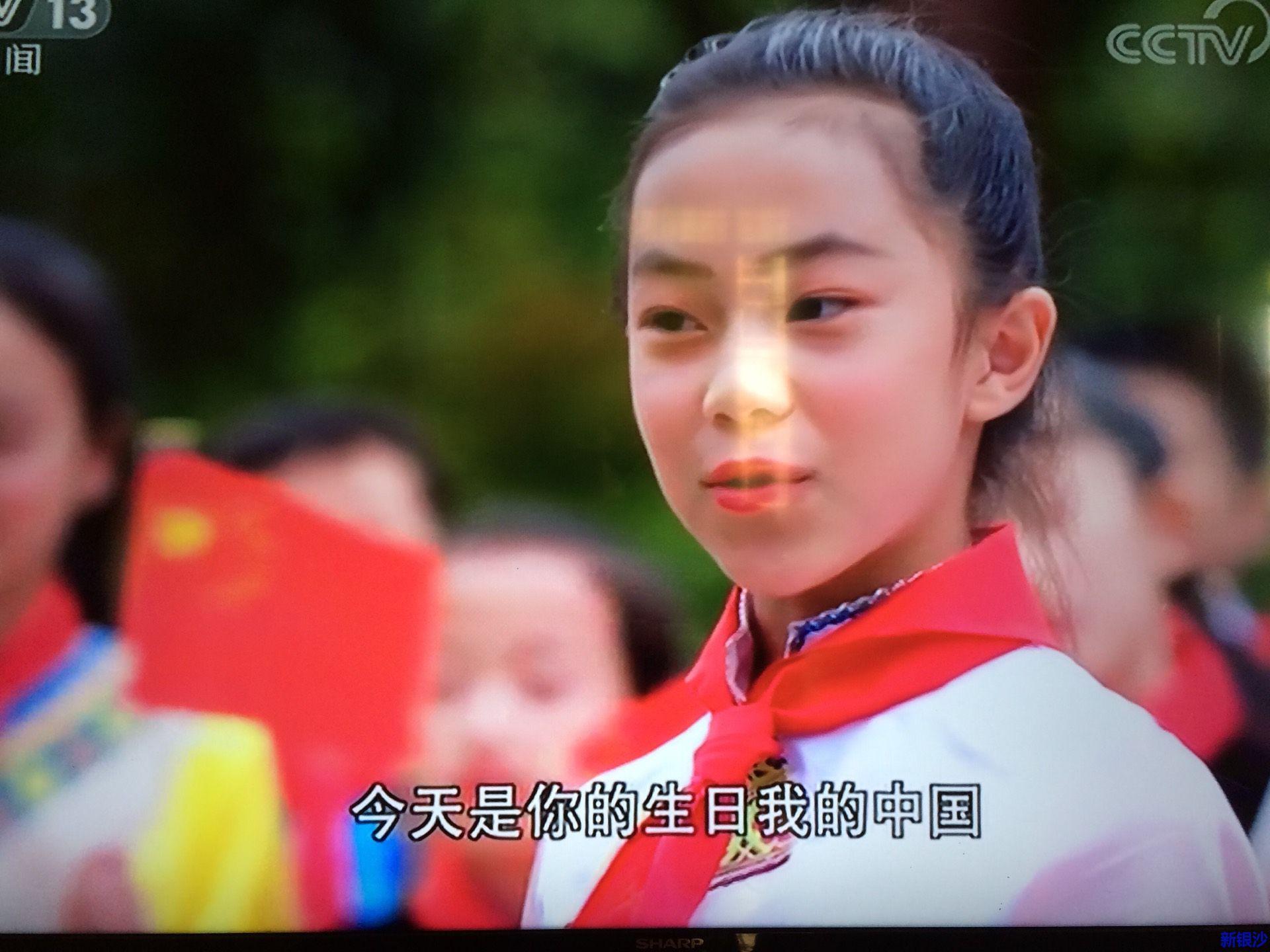 今天是你的生日,我的中国!