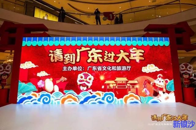 魅力湛江最精彩,2020请到广东过大年 !