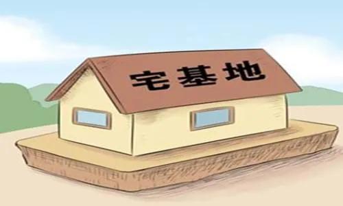 关系到每一个农民!广东农村宅基地规范审批管理:一户只能拥有一处宅基地..