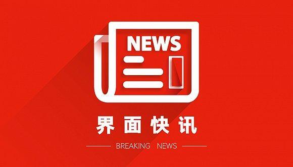 湛江一4岁女孩在沙滩走失,警方通报征集线索