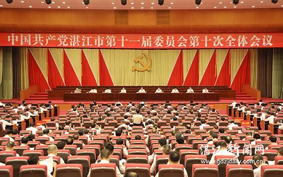 中共betway必威体育平台市委十一届十次全会召开