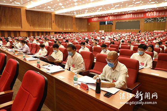 中共湛江市委十一届十次全会召开