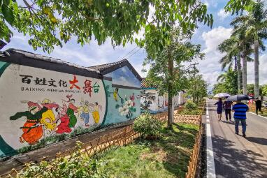 雷州南山乙村:打造特色旅游产业 乡村风貌全面提升