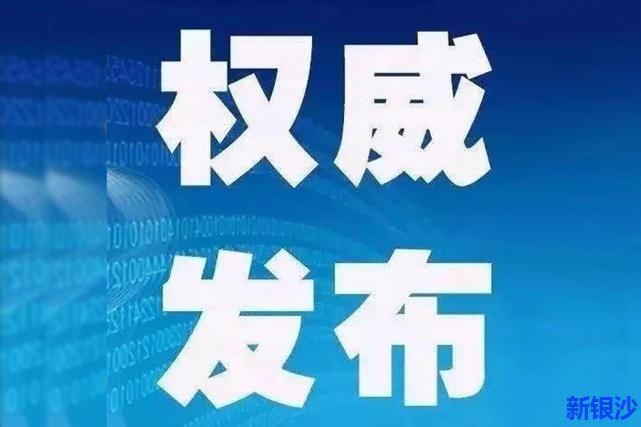 重磅!2021广东高考分数线出炉:本科 历史448分 物理432分..
