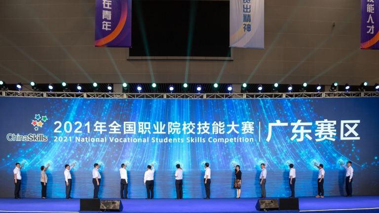 2021年全国职业院校技能大赛(广东赛区)在湛江开幕