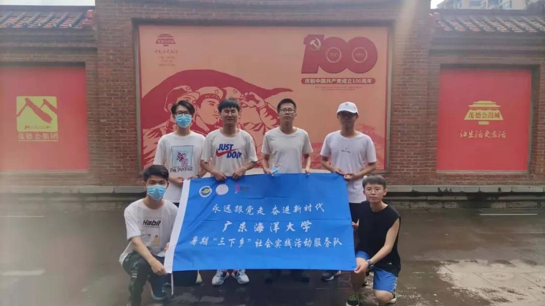 党史问卷总结 广东海洋大学机动院党海队